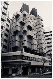 Torre Nagakin Capsule