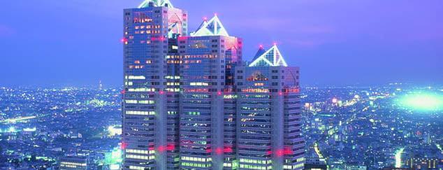 park-hyatt-tokyo-exterior