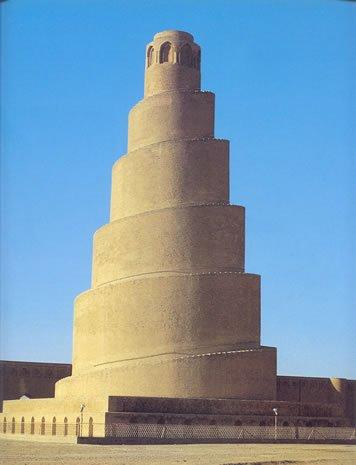 Minarete Malawiya